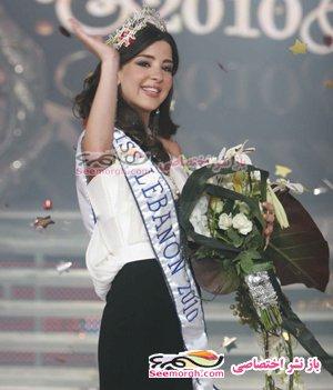 انتخاب زیباترین دختر لبنانی ! + عکس