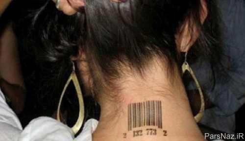 خبر تکان دهنده از بردگان جنسی بارکد دار + عکس