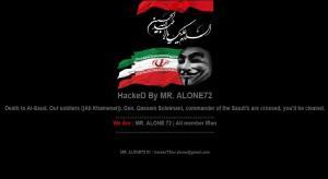 سایت وزارت نفت عربستان سعودی هک شد