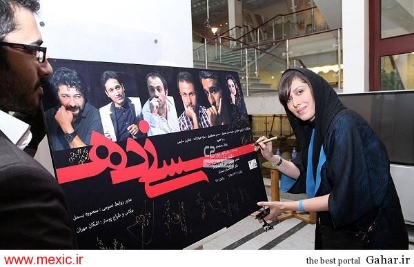 Bazigaran 3161 عکس های جدید بازیگران زن ایرانی خرداد ۹۳ (1)