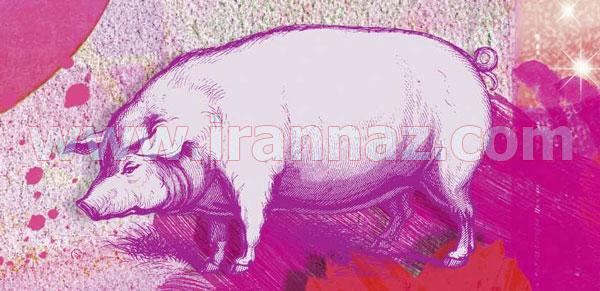 فال سال 1394 ، سال گوسفند (سال بز)