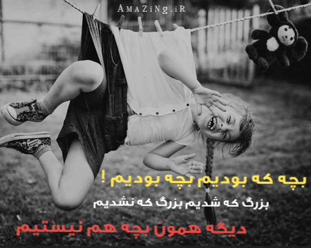 عکس عاشقانه 2015 , عکس های عاشقانه 2015 , عکس نوشته عاشقانه