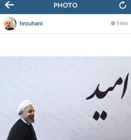 انتشار تصویر معنادار در اینستاگرام حسن روحانی + عکس