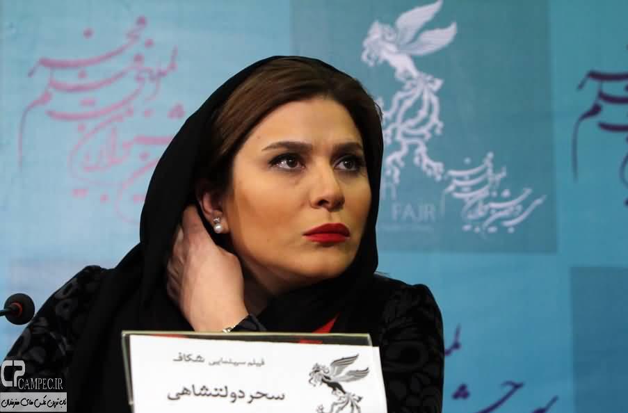 Sahar Dolatshahi 174 عکس های سحر دولتشاهی بهمن 93
