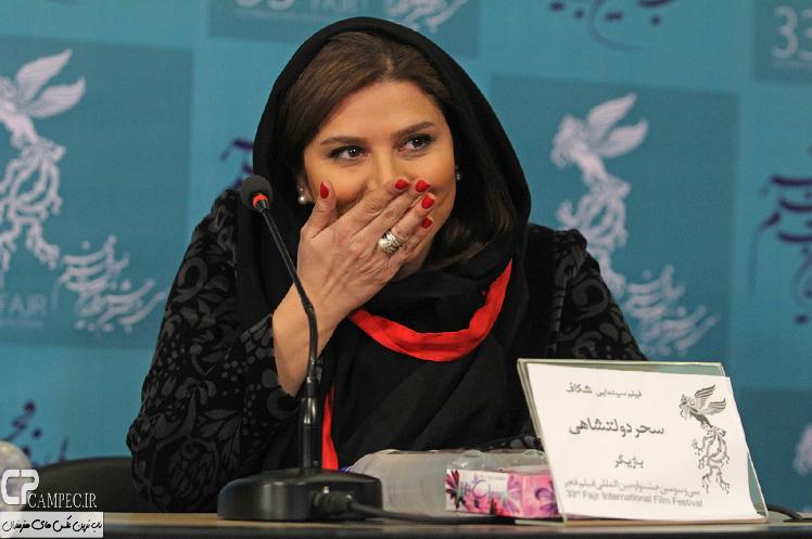 Sahar Dolatshahi 177 عکس های سحر دولتشاهی بهمن 93
