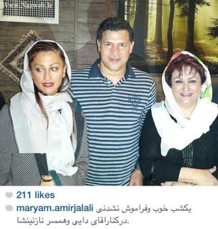 آرایش غلیظ و باورنکردنی مریم امیرجلالی (تصویری)