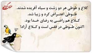 aksneveshte-falsafi - iran16 (6)