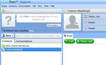 اسکایپ, ساخت اکانت در اسکایپ, آموزش کار با اسکایپ