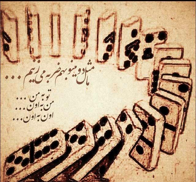 عکس های عاشقی و عکس های عاشقانه برای سال 1394