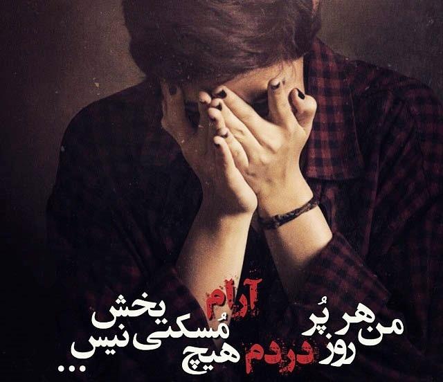 عکس های عاشقی و عاشقانه سال ۱۳۹۴