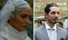 ازدواج مهناز افشار ! + (عکس)