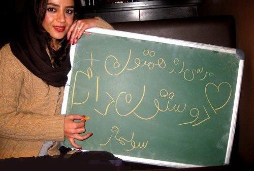 عکس داغ و 18+ سولماز رقاص دختر ایرانی