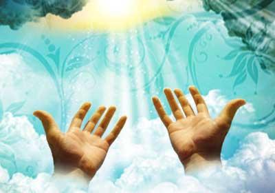 دعا,بر آورده شدن دعا,مستجاب شدن دعا,دعای مستجاب