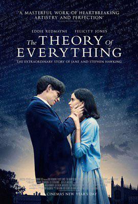 اخبار,اخبار فرهنگی,فیلم سینمایی نظریه همه چیز