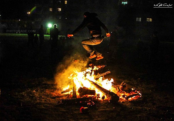 عکس چهارشنبه سوری,عکس دختر و پسر در چهارشنبه سوری,عکس آتش بازی چهارشنبه سوری,عکس جشن چهارشنبه سوری,عکس رقص دختر و پسر در چهارشنبه سوری,عکس ترکه و چهارشنبه