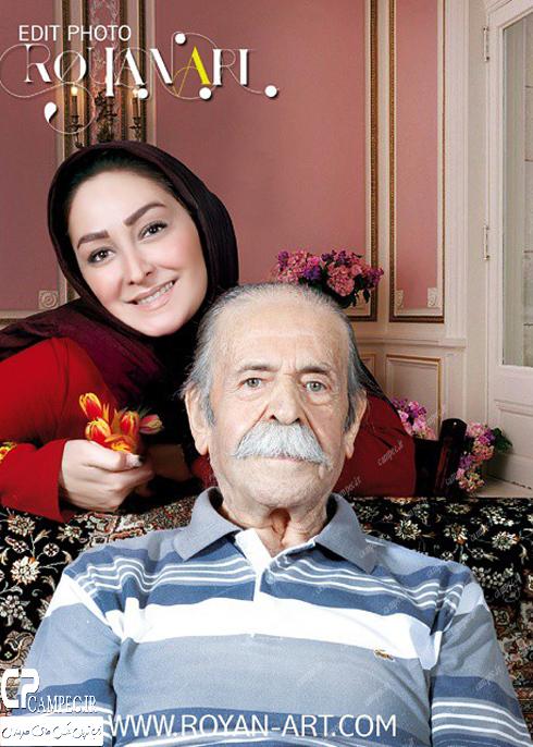 عکس جدید الهام حمیدی و محمد علی کشاورز